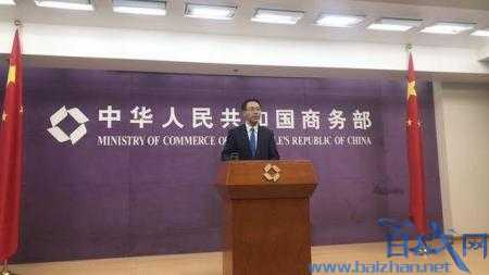 中美經貿,中美經貿情況報告,中美經貿情況報告內容