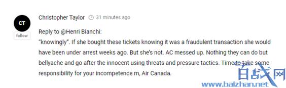 买机票被骗遭禁飞,买机票被骗,网上买机票被骗