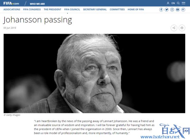瑞典足球悲伤时刻:前欧足联主席约翰松逝世