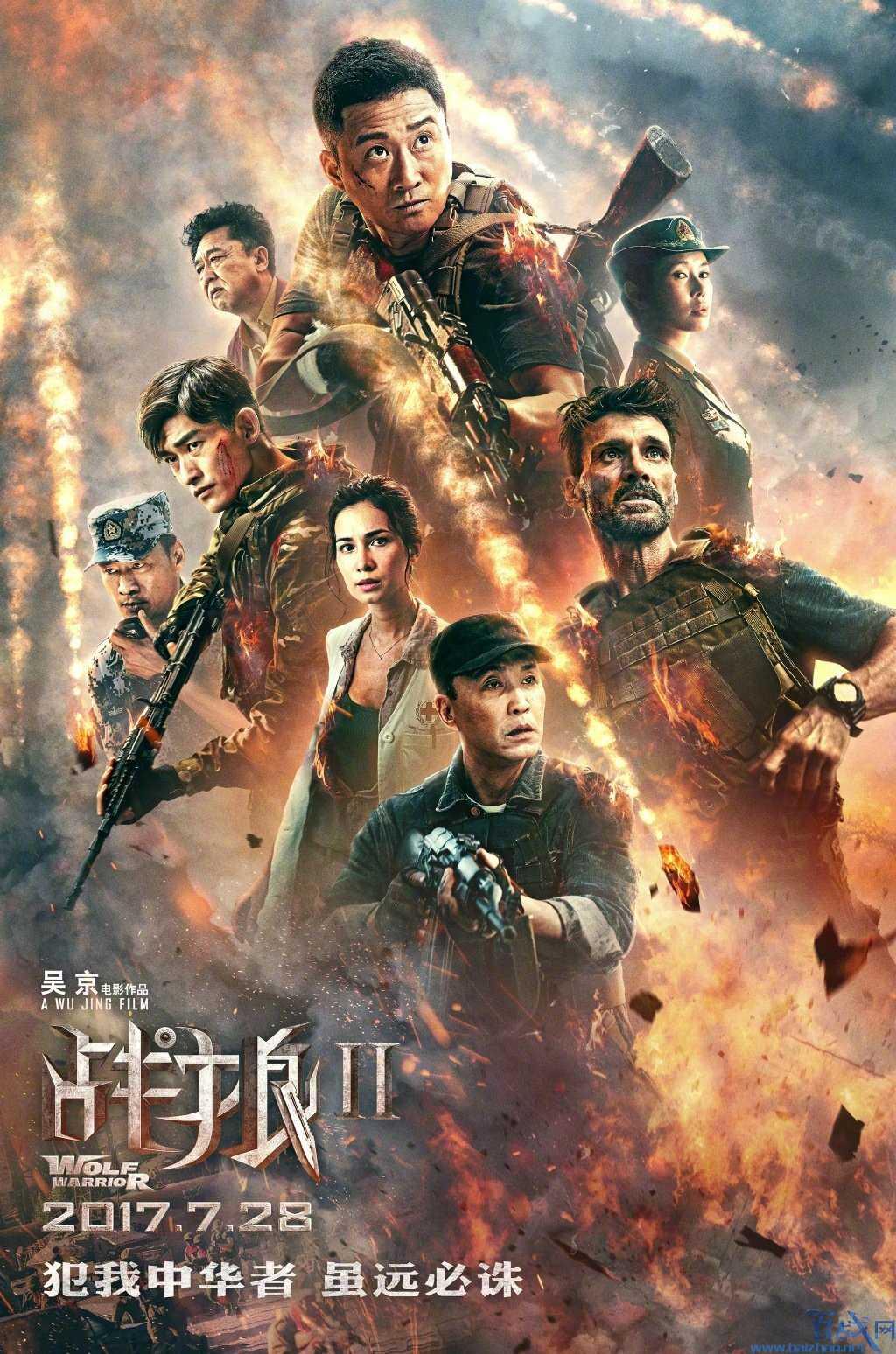 中国将成全球最大电影市场,中国最大电影市场,中国电影市场,全球最大电影市场