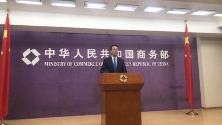 中美經貿情況報告內容是什么?中美經貿情況報告詳情
