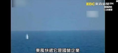 """臺灣節目又鬧笑話啦!這次的主角是""""東風快遞"""""""