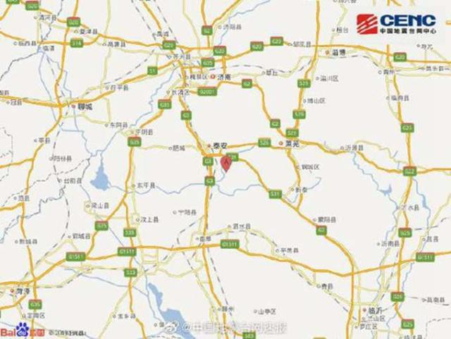 山東泰安6月11日發生地震 震級2.9,震源深度7千米