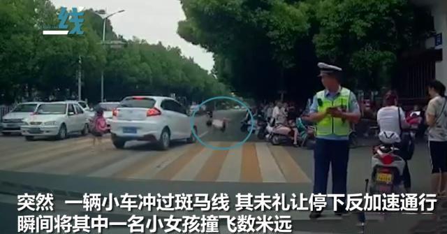 7岁小学生斑马线被撞飞 司机斑马线不礼让行人的问题是否无法解决?