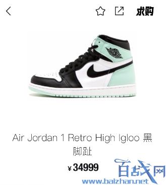 炒鞋兩年賺30萬,兼職炒鞋,炒鞋