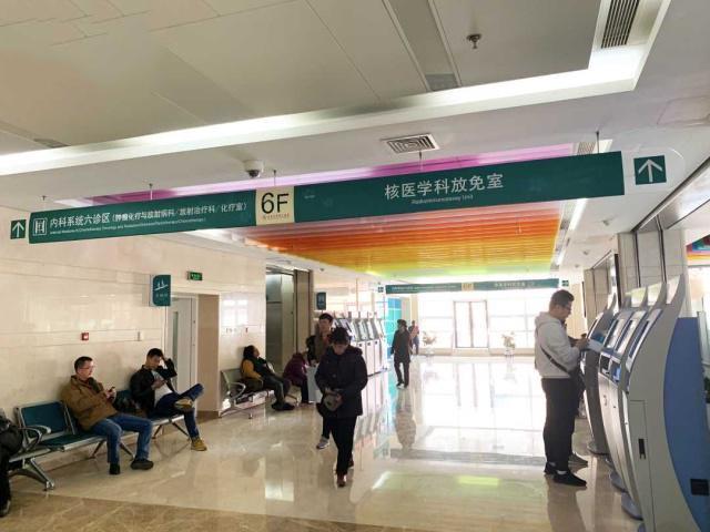 北京醫耗聯動改革將實施 這對廣大患者會有什么影響?