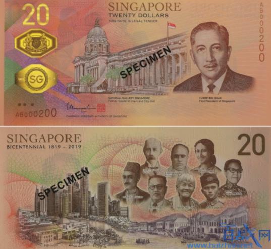 新加坡新钞现华侨,陈嘉庚被印上新加坡新钞,新加坡币