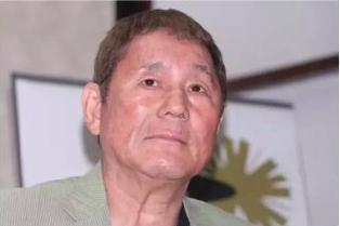 日本72岁的导演北野武与相守近40年的妻子离婚 网友感叹72岁还离婚至于吗