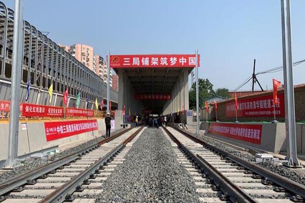 祝贺!京张高铁轨道贯通 从北京坐高铁到张家口只需1小时