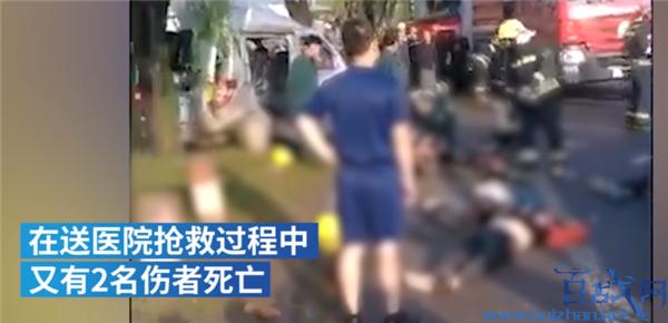 吉林交通事故致7死