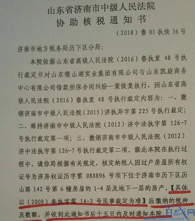 最悲催的债主,中国最悲催的债主,