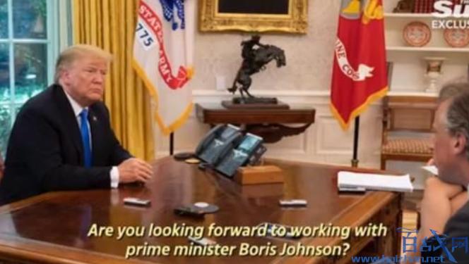 英首相挂特朗普电话