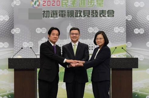 台湾民进党公布2020初选民调,蔡英文小幅领先赖清德胜出