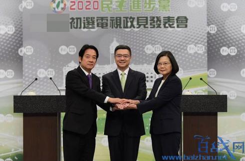 民进党2020初选民调,台湾2020选举最新民调,台湾选举最新民调