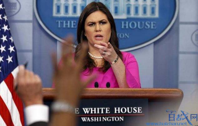 白宫发言人将离职,白宫发言人桑德斯辞职,白宫发言人