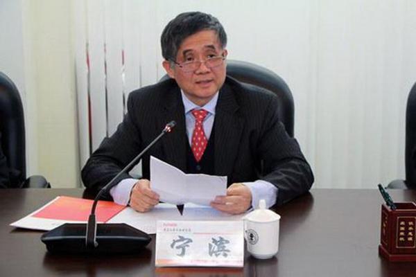 北京交通大学原校长宁滨院士逝世 参加交通大会途中遭遇交通事故抢救无效