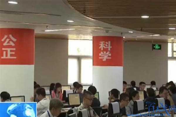 北京语文作文和数学最难大题均已出满分,满分作文
