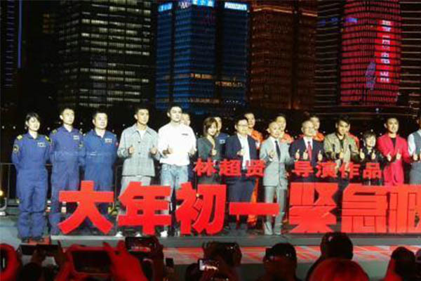 林超贤新作上海开定档发布会,聚焦海上救援题材林超贤信心十足