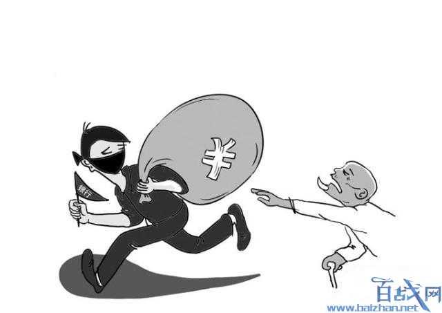 沈阳男子一次又一次落入老同学的陷阱 被骗5套别墅加950万现金