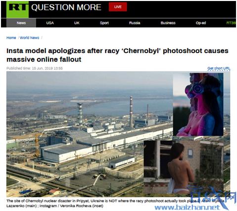 模特核电站不雅照,切尔诺贝利核电站