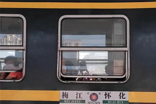 湖南最后的慢火车,怀化人民心中的绿皮永远是一种情怀