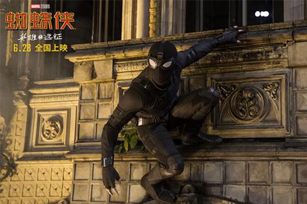 蜘蛛侠曝终极预告,《蜘蛛侠:英雄远征》六月月底正式和观众见面