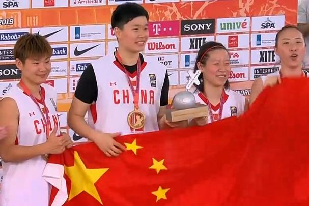 中国女篮首夺世界冠军 三对三篮球世界杯7战7胜