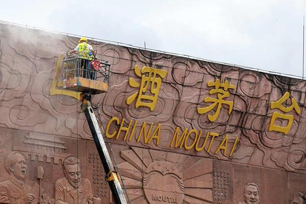 """贵州茅台拆除国酒字样 """"国酒""""商标误解他人,不被批准使用"""