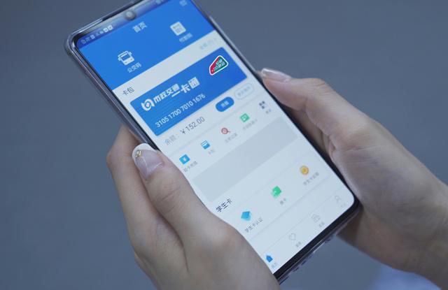 北京7月3日开始取消一卡通开卡费 成为全国首个取消一卡通开卡费的城市