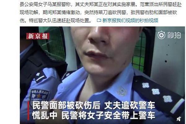 廣西柳州男子酒后家暴老婆還打傷警察 必須嚴懲!