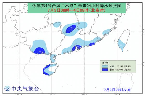 木恩,4号台风