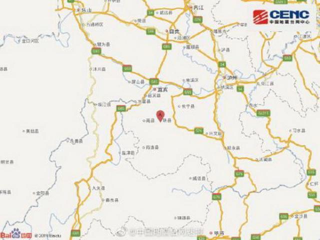 四川省宜宾市珙县发生5.6级地震最新消息:暂未接到人员伤亡报告