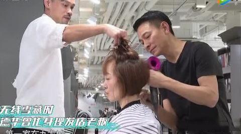刘德华曾经是理发师吗?刘德华为鲁豫剪发上?#20154;? title=
