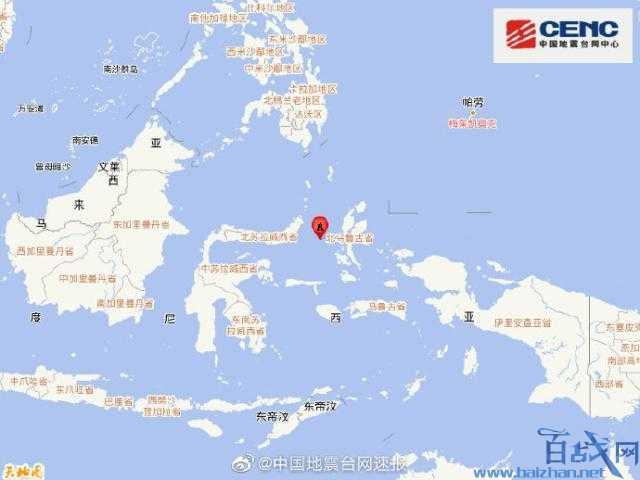 印尼6.8级地震,印尼地震海啸预警,印尼地震
