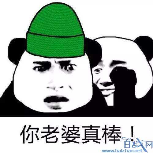 20万的绿帽子,已婚男插足已婚夫妻,已婚男插足盗骗20万