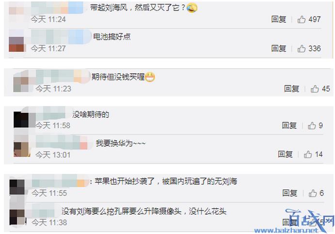 苹果密测新屏拟移除刘海,苹果移除刘海,苹果移除Face ID