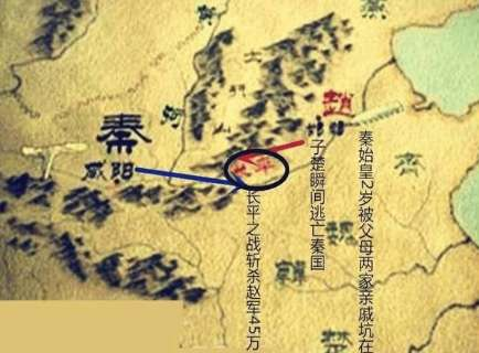 秦国,赵国,邯郸之战