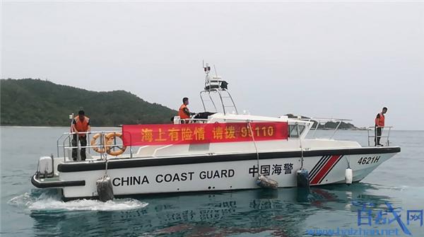 中国新增一报警电话,中国新增报警电话,海上报警电话