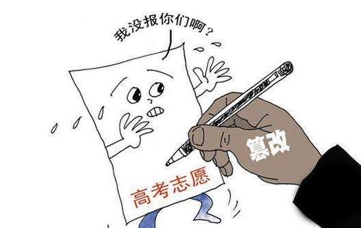 浙江考生高考失利篡改同学志愿被拘,查明情况后原始志愿得到及时恢复