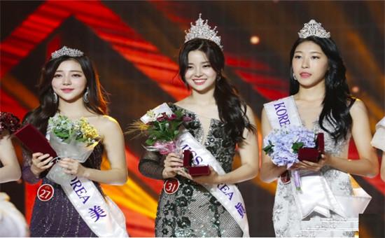 韩国小姐选美,韩国小姐,2019韩国小姐