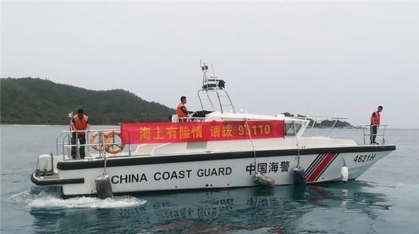 中国新增一报警电话,海上遇到险情可以拨打这个号码求助