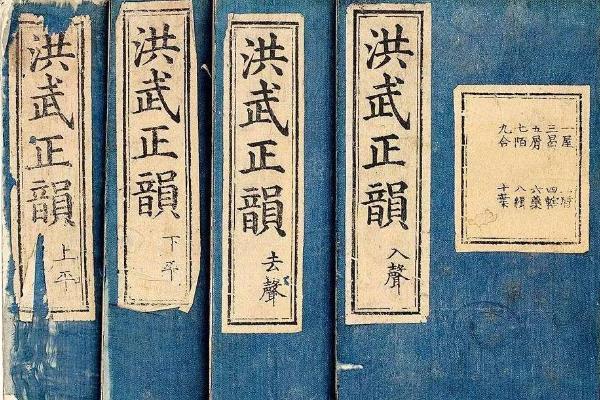 古代都用什么通用语言交流,也是普通话吗? 官话是从哪个朝代开始流行的?
