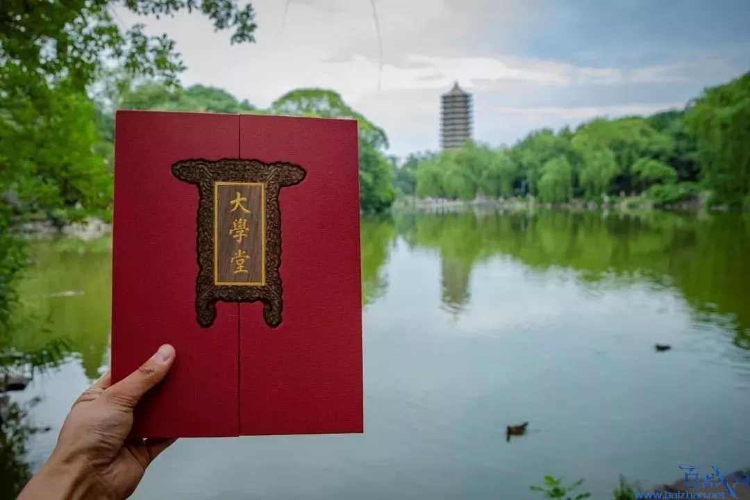 北大牌匾通知书,北大录取通知书,北京大学