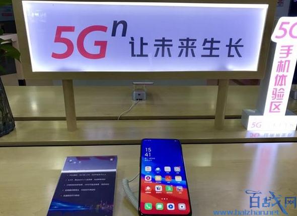 5G流量资费快速走低,5G流量资费,5G套餐价格