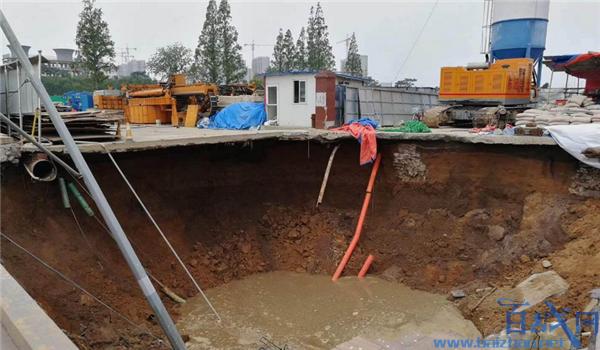 青岛调查地铁施工坍塌,青岛地铁施工坍塌,地铁施工坍塌