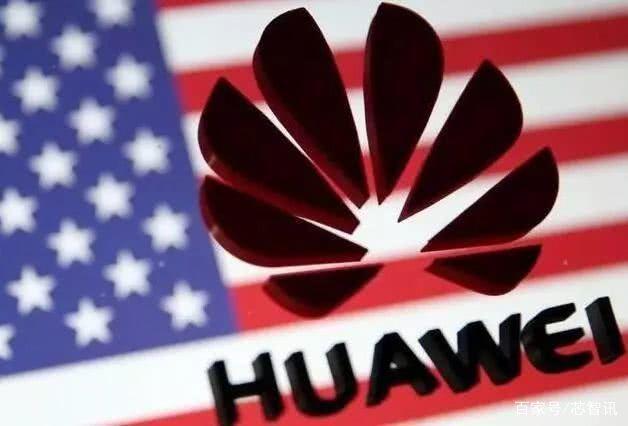 华为计划在美大裁员 中国雇员可选择回国内留在华为工作