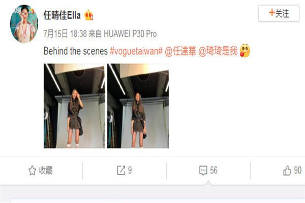 任达华女儿开通微博分享拍摄花絮照 任达华女儿13岁出道身高一米八逆天长腿