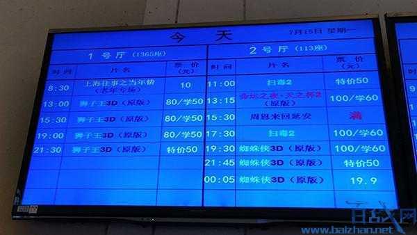 首批24小时影院,上海24小时影院,24小时影院,24小时影院是什么意思