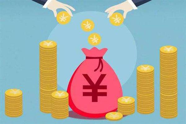 2019年国内31省上半年收入排行榜 北京上海可支配收入人均超3万元