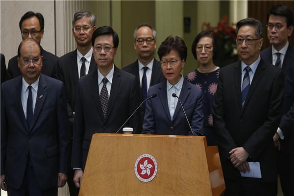 守护香港,香港特首,港独分子,林郑月娥